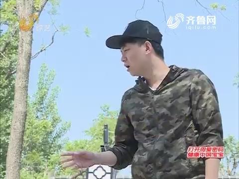 明星宝贝:李鑫爸爸给打个样 亲爱的同事来帮忙