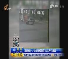 湖南长沙:校车被撞侧翻 众人齐心施救