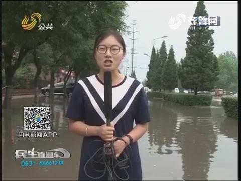 山东省自西向东迎来强降雨