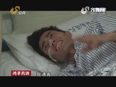 济南:关注患癌村主任李吉强病情