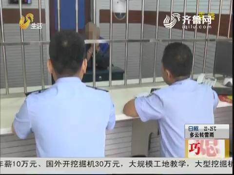 潍坊:接连两天 住户频繁被盗