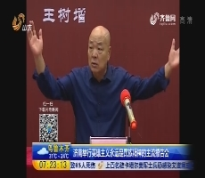 济南举行英雄主义永远是民族精神的主流报告会