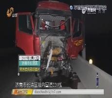 调查:不容忽视的交通安全