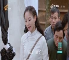20170622《最炫国剧风》:乱世女人花