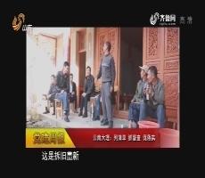 【党建周报】云南大理:列清单 抓督查 促落实