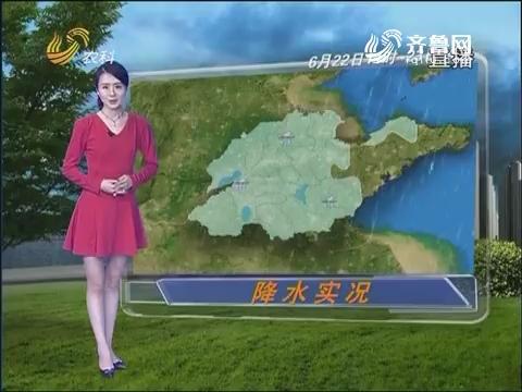 看天气:山东省气象台发布雷电黄色预警信号