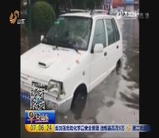 """6月23日暴雨袭击 潍坊发""""红警"""""""
