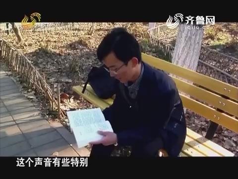 20170624《国学小名士》:国学小名士人物专访——第一届《国学小名士》季军冯浩然
