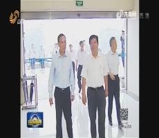 林峰海到省检察院 省法院调研