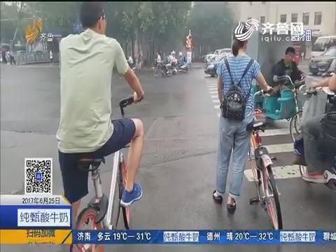 """共享单车""""野蛮生长""""的背后"""
