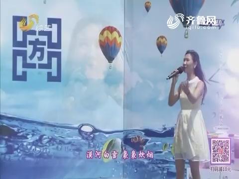 综艺大篷车:王媛媛演唱《奇迹世界》嗨翻现场