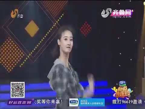 好运连连到:旋转K歌王 长腿美女李悦带来动感舞蹈嗨翻现场