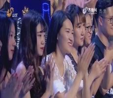 超强音浪:亚洲舞王杜德伟现场大跳《拯救地球》