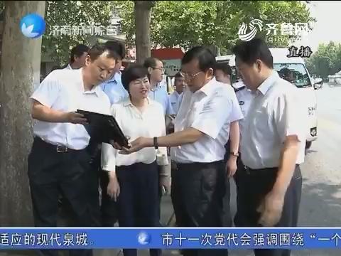 王忠林察看城区重点交通项目建设