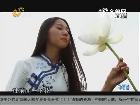 王梦瑶:我为自己代言