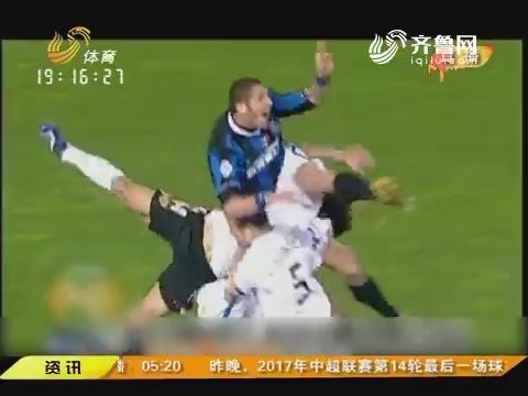 世界足坛著名的球场冲突 亚冠赛场上演斗殴闹剧