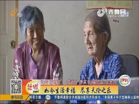 【凡人善举】成武:弟弟去世 把妻子孩子托付给她