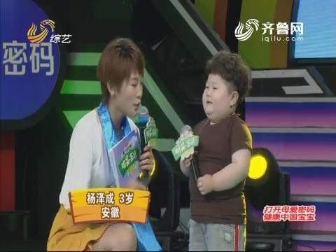明星宝贝:人小才艺高 获奖无数惊呆众人