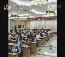 全省政协民族和宗教工作培训班开班