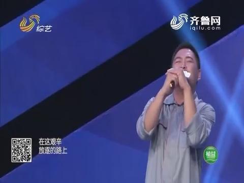 我是大明星:王刚带来自家种的黄瓜 从小爱唱歌父母不支持
