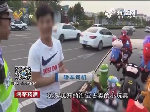 """日照:网红车"""" 超载""""上路 """"邂逅""""交警"""