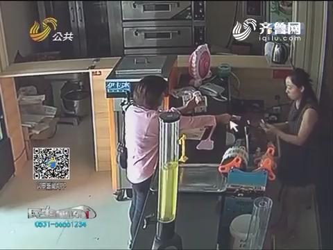 潍坊:瞬间调包 真钞变假钞