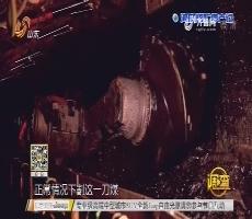 调查:海底煤矿停产记