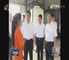 王军民在济南调研农业农村发展