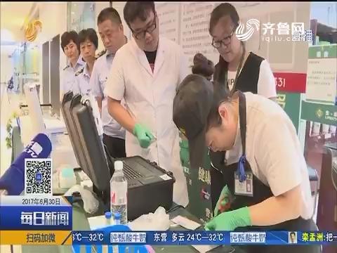 济南:关注食品安全 食药监抽检超市生鲜产品