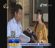 """淄博:法院给""""老赖""""特制彩铃"""