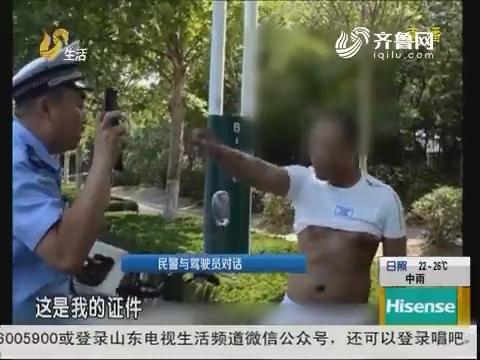 """潍坊:摩托车逆行 驾驶员怒""""怼""""交警"""
