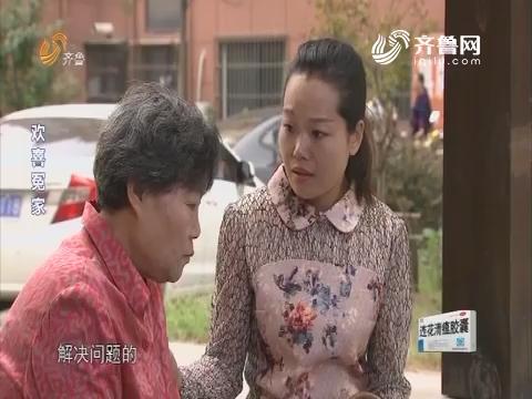 20170701《律政俏佳人》:欢喜冤家