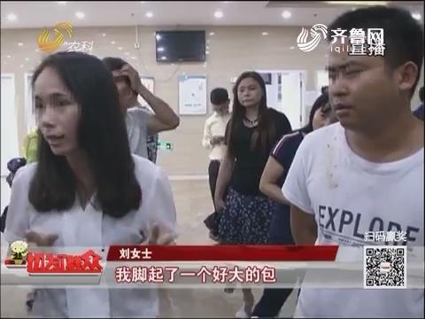 """今日微话题:男子列26万""""分手清单"""" 连牛奶都算上"""