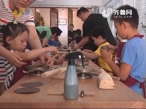 20170702《雏鹰少年》:陶治善向小朋友传授紫砂文化