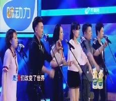 """超强音浪:游戏""""叠字KTV""""林海遭吐槽沦为背锅侠"""