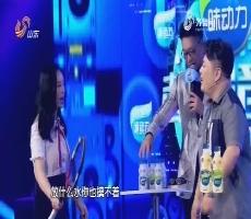 超强音浪:网球冠军黄绮珊 现场展示精准球技