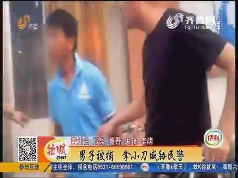 青州:耍酒疯!醉汉大闹超市