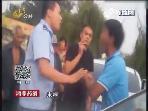 潍坊:醉汉大闹超市 竟持刀威胁民警