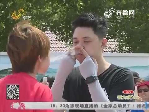 明星宝贝:李鑫扮奇葩鬼脸 不料被吐满脸水