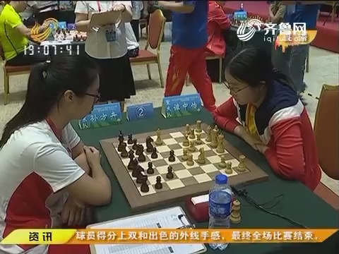 同一屋檐下的融合之光:群众组棋类决赛业余专业同时对弈