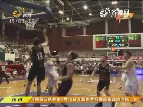 考察年轻人 锻炼价值大:中澳男篮对抗赛首站 中国蓝队2分险胜