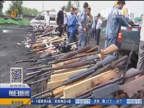 济南警方集中销毁2000多非法枪支管制器具