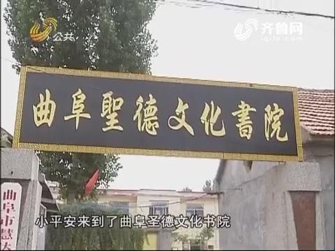 20170706《慈善真情》::特殊学堂(上)