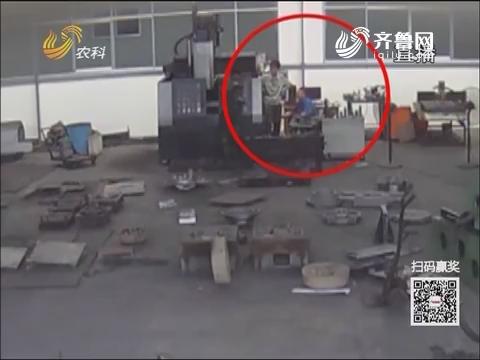 【群众新闻】青州:玩笑开大了 吹尘枪吹破肠子