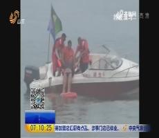 青岛:25人15艘快艇组成海上救生队