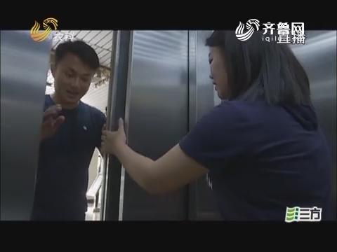 小心!电梯门感应有盲区 别再用手挡