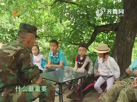 20170709《雏鹰少年》:大宝哥哥教小孩们抓鸡