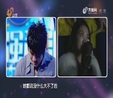 超强音浪:首爆曹格求婚视频 追忆幸福泪洒现场