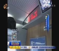 【闪电连线】宝兰高铁开通 济南到兰州9小时