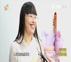 20170710《齐鲁先锋》:身边党员·共筑中国梦 党员争先锋 于伟利——当老师是幸福的